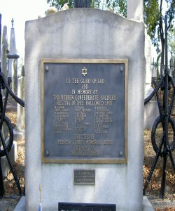 The Hebrew Confederate Cemetery Plaque